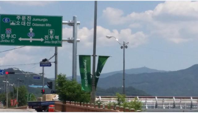 박영국6.jpg